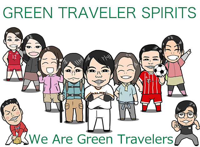green traveler spirits